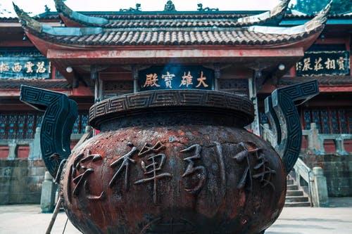 Giornata Lingua Cinese